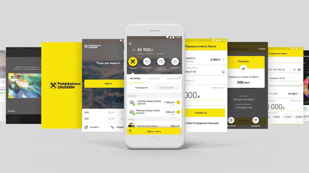 Малый бизнес сможет подать заявку на льготный лизинг в банке «Райффайзен» онлайн